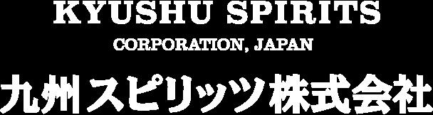 THE NEW SPIRIT OF JAPAN